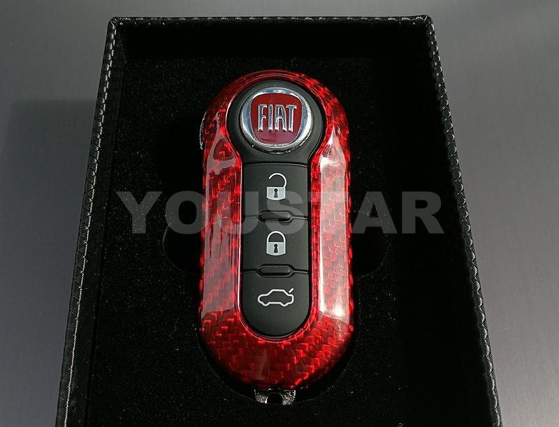 Red Genuine Carbon Fibre Land Rover Key Cover
